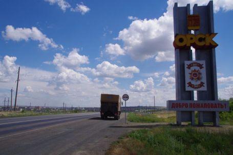 Willkommen in Orsk