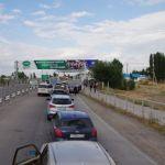 0008065_Kirgistan
