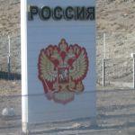 0011285_Altai