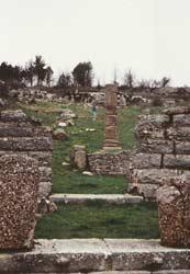 Ausgrabungsstätte Dodona
