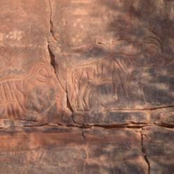 Wadi Mathendous