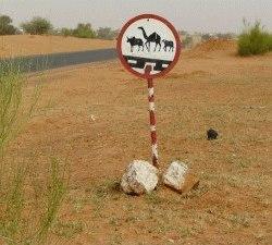 Straße der Hoffnung in Mauretanien