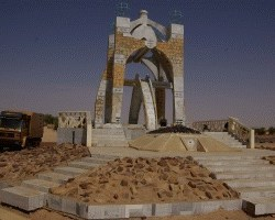 1650_Timbuktu_Flamme_de_la_Paix