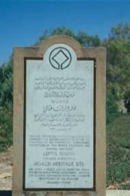 Eingangsschild nach Leptis Magna