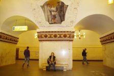 In der Station Kijewskaja finden sich Bilder...
