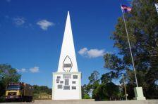 """Denkmal für die Unabhängigkeitsbewegung (""""33 Orientalen) gegen die brasilianischen Besatzer am Playa la Agraciada,,,"""