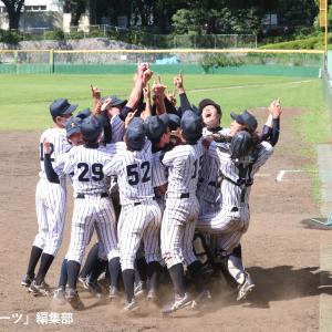 試合後、優勝の喜びに沸く選手達