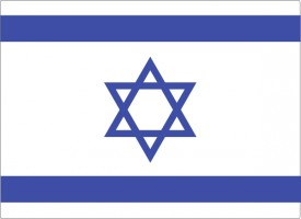 It was never the Star of David. It was always the hexagram; Seal of Salomon