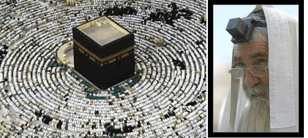 Til venstre Muslimenes helligdom Kaba. Til høyre en Jødisk rabbi.