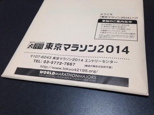 20140126-004344.jpg