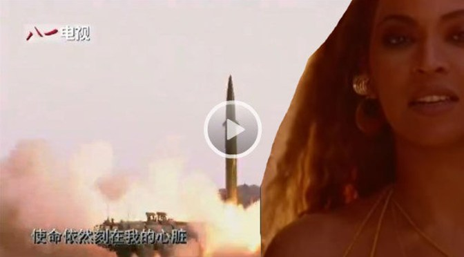 """City Weekend Beijing: """"Is the People's Liberation Army's Video Cooler Than Beyonce's Lemonade?"""""""