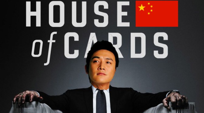 "City Weekend Beijing: ""Filming Starts for a Chinese House of Cards Series"""