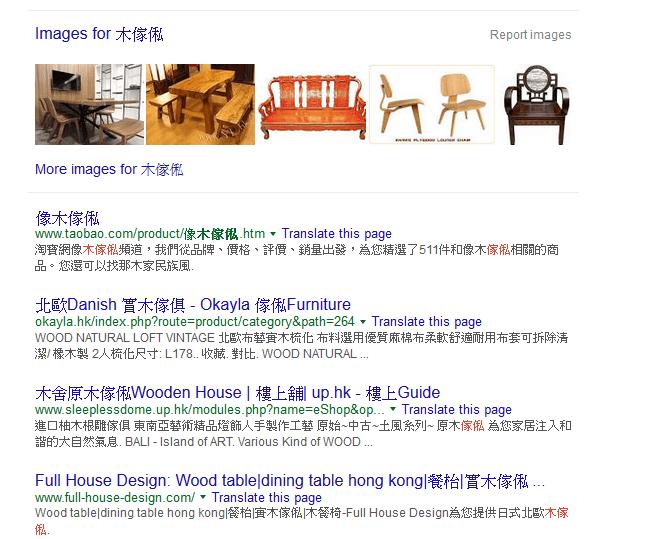 SEO中文怎麼說?SEO優化教學 - Title 如何影響 SEO?