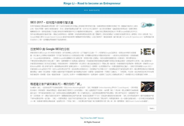 SEO教學- amp 網頁的 desktop 版