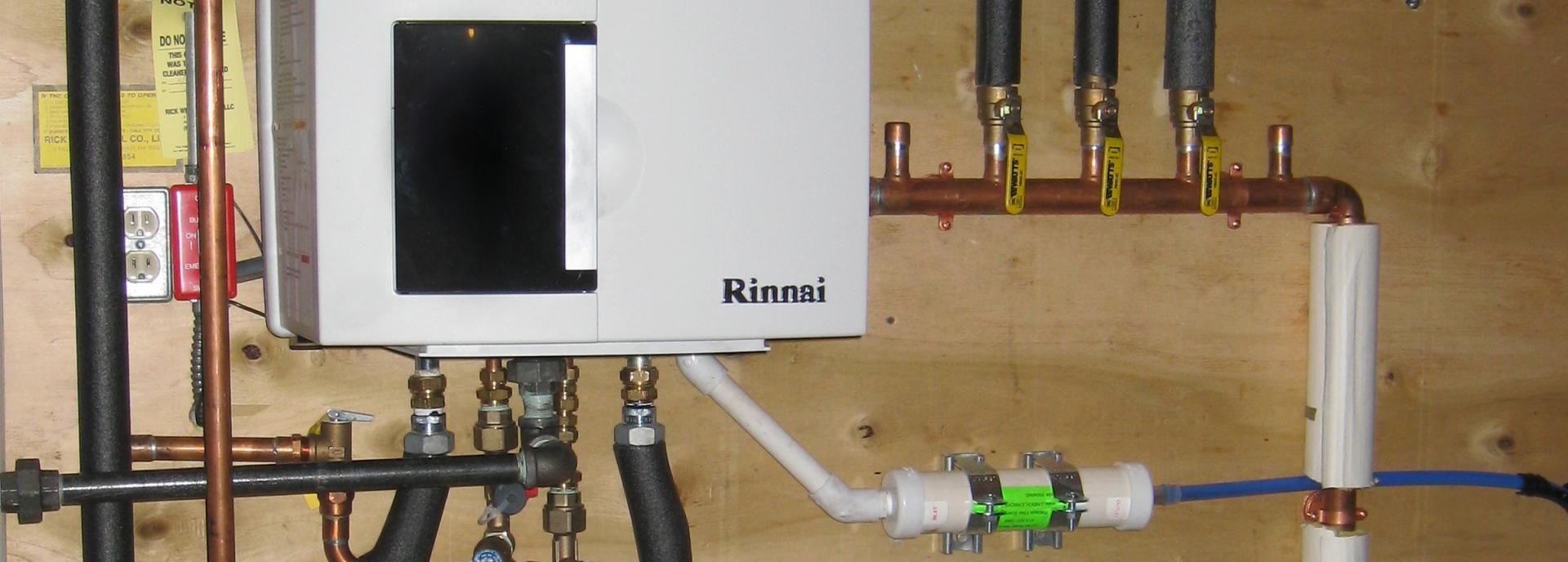 condensing gas boilers [ 1920 x 688 Pixel ]