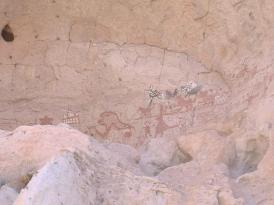 Right hand side of the Painted Cave.