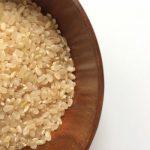 玄米って本当はどうなの?