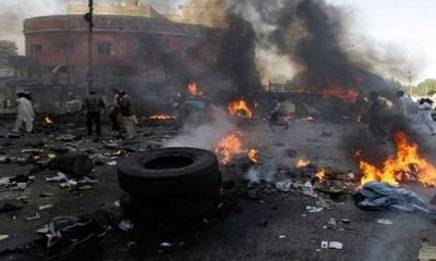 Explosions rock Maiduguri
