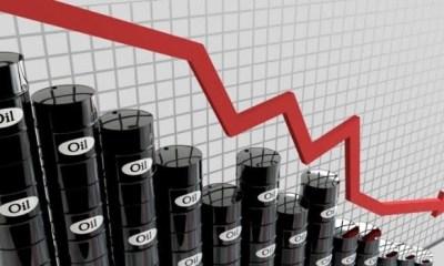 Oil prices dip amid negative sentiments from U.S. coronavirus surge, Bonny Light gains