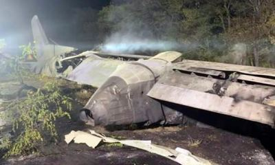 UKRAINE PLANE CRASH: Black box of ill-fated airliner found, as authorities vow 'prompt' probe