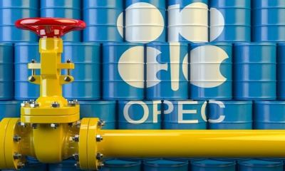 Oil prices jump on prospect of OPEC+ deal extension, Bonny Light up $1.17