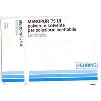 Meropur