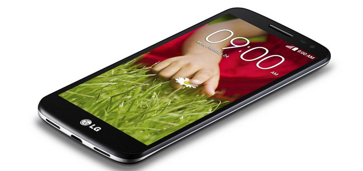 Smartphone LG G2 Mini White a 169 Euro spedito