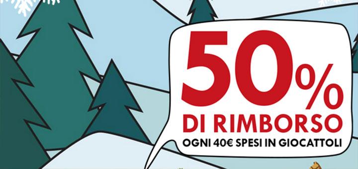 Carrefour: 50% Euro di rimborso ogni 40 Euro spesi in giocattoli