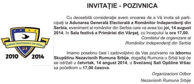 Invitatie-Pozivnica