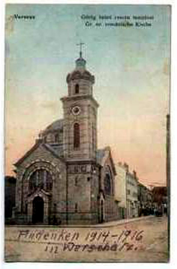 postcard-vrsac-church1916
