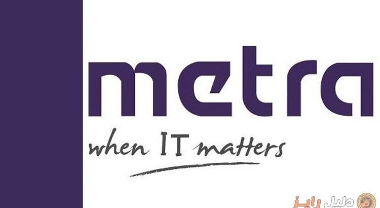 توكيل ميترا Metra – توكيل Acer-Asus-Dell-Hp-Lenovo-Samsung