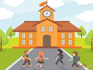 مدارس لغات خاصه فى المنشية – الاسكندريه