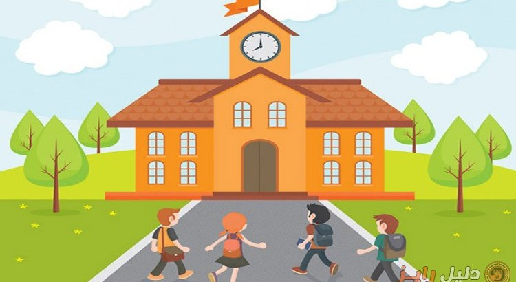 مدارس لغات خاصه فى سموحة – الاسكندريه
