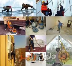 شركة جنة تنظيف منازل وفلل وقصور ما بعد لتشطيب وشقق والفلل المغلقة01157139355