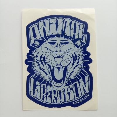 tiger blue custom cut sticker