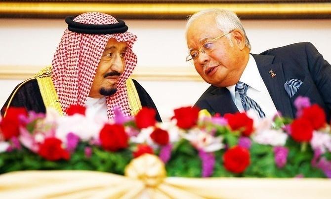 Malaysia Shutters Saudi-funded Anti-Terror Facility