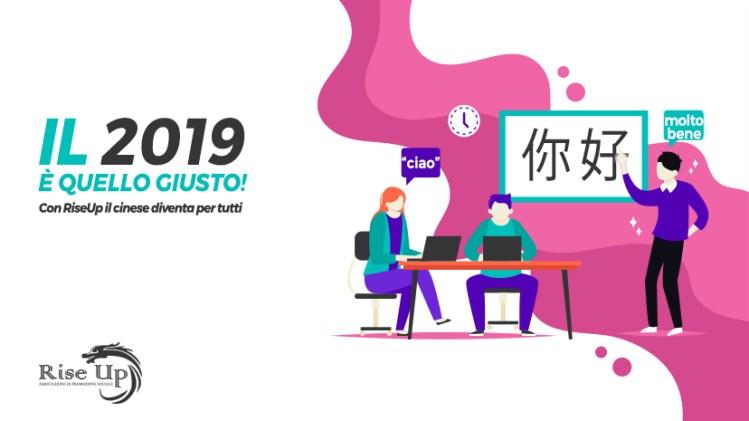 TEST HSK 1 2019 è L'ANNO GIUSTO PER IMPARARE LA LINGUA CINESE