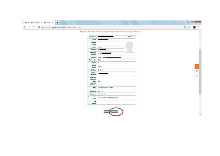 9. Conferma delle informazioni e consenso alla registrazione finale