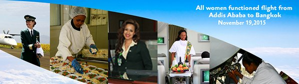 Ethiopian-Airlines-all-female-flight1