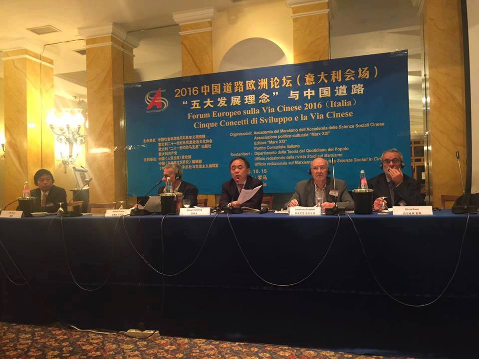 Risorgimento Socialista al convegno sul socialismo cinese