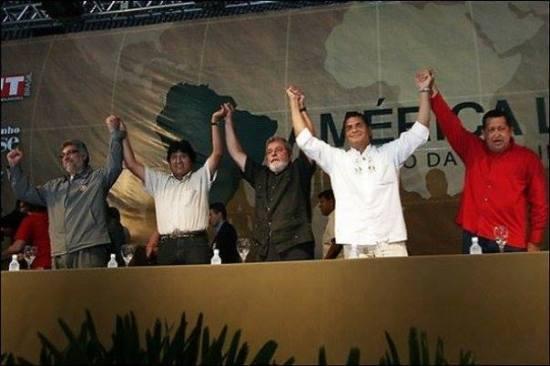 I socialisti al foro do sao paulo in nicaragua