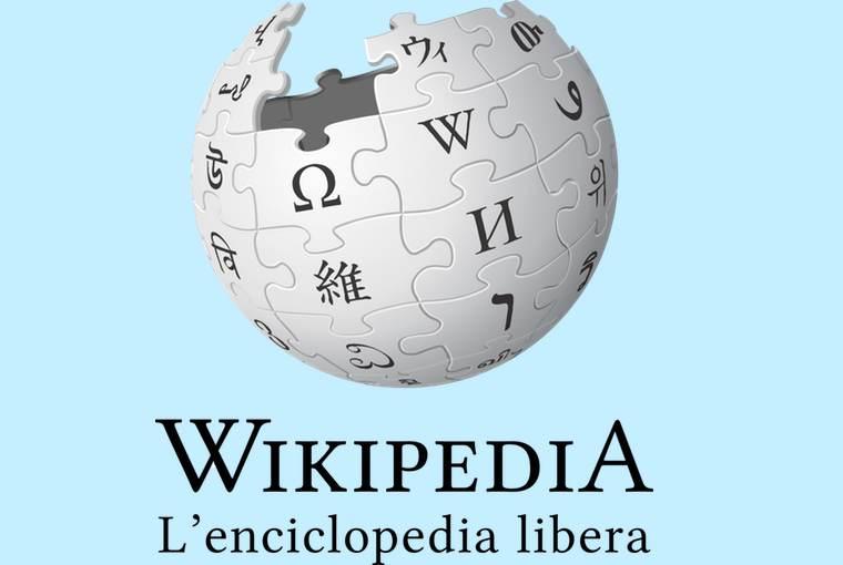 Wikipedia | Il logo ufficiale