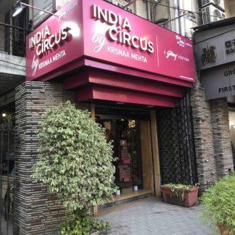 India Circus by Krsnaa Mehta (4)