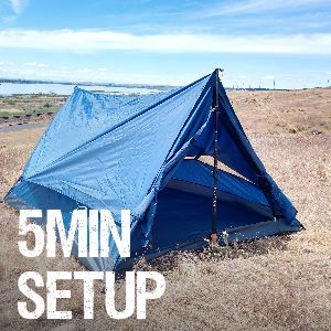 Easy to use tent