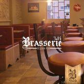 Belgium pub Foto di Brasserie3.14