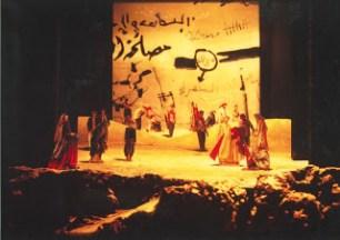 Emilio Isgrò, L'Orestea di Gibellina e altri testi per il teatro