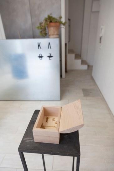 Installation view_La solitudine del curatore #1_Photo Credit Michele Vaccaro