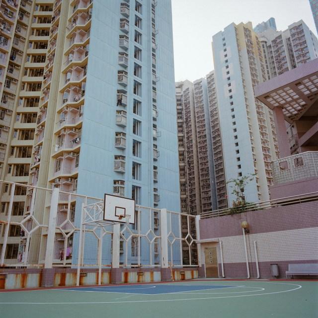 Hoi Fu Court, Hong Kong
