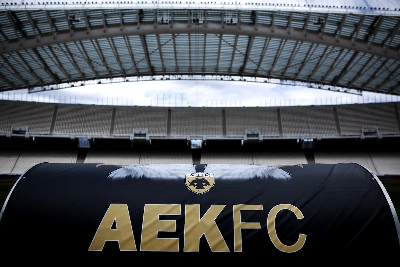 FBL-GRE-AEK