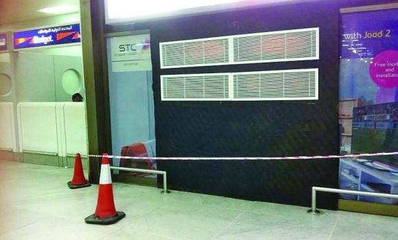 Temporary cooling units at Jeddah's King Abdulaziz International Airport.